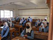 مليون و541 ألف طالب وطالبة ينتظمون فى 4011 في محافظة البحيرة