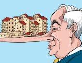 كاريكاتير صحيفة كويتية ينتقد بناء المستوطنات فى الأراضي الفلسطينية
