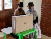 بدء الانتخابات الرئاسية والبرلمانية فى بوليفيا
