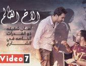 الأخ الظالم أهان شقيقه ذو القدرات الخاصه في الشارع.. شوف رد فعل بنات مصر الجدعان