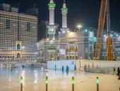 رواد المسجد الحرام يعبرون عن سعادتهم بعودة الصلاة بعد 7 أشهر منع.. فيديو