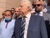 مرتضى منصور: ربنا يستر على ماتش النهاردة علشان اللاعيبة والمؤامرة على هدم الزمالك.. فيديو