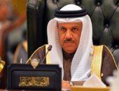 البحرين تدين الاعتداء الإرهابى ضد محطة توزيع المنتجات البترولية فى جدة السعودية