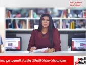 """وائل القبانى لتليفزيون اليوم السابع: مباراة الرجاء صعبة وحرس الحدود """"أهلك"""" الزمالك"""