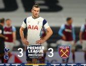 ملخص واهداف مباراة توتنهام ضد وست هام في الدوري الإنجليزي (3-3)
