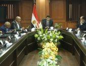 وزير الرياضة يتابع مع اللجنة المنظمة تجهيزات استضافة مونديال اليد