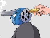 كاريكاتير اليوم.. الأفكار المتطرفة رصاصة تُزرع في عقول الضعفاء