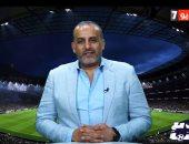 شبانه في تلفزيون اليوم السابع : الأهلي يعرض 35 مليون جنيه لشراء سيرينو