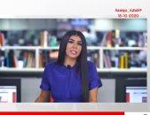 سميرة عبد العزيز ترد على اعتزال التمثيل بسبب مجلس الشيوخ
