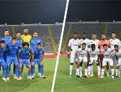 انطلاق مباراة الزمالك والرجاء بالمغرب في ذهاب نصف نهائي أفريقيا.. فيديو