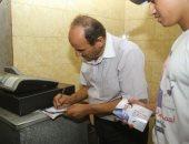 تفاعل واسع لأهالي الجيزة مع مبادرة حلمك برنامجي لأحمد مرتضى