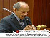 النائب محمود حجازى: التربية البدنية في المدرسة المصرية أمن قومى