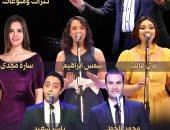تترات الدراما العربية ومنوعات غنائية بأوبرا الإسكندرية