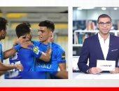 الزمالك يحقق فوزا مثيرا على الرجاء المغربى ..نشرة حصاد تليفزيون اليوم السابع