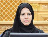 لأول مرة فى تاريخ السعودية.. تعيين امرأة مساعدًا لرئيس مجلس الشورى بالمملكة