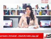 اعرف رسالة رئيس جامعة سوهاج للطلاب عبر تليفزيون اليوم السابع