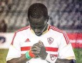 """محمد كوفى: """"حظا سعيدا للزمالك ومبروك للأهلى.. فرحتهما هى فرحة مصر"""""""