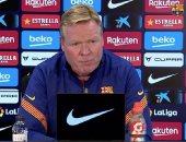 كومان: لا نستحق الخسارة.. كل قرارات الـ VAR كانت ضد برشلونة