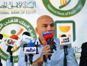 محمد يوسف يكشف حقيقة وساطة شوبير ليتولى تدريب البنك الأهلى