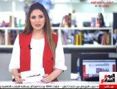 """""""تليفزيون اليوم السابع"""" يعرض تفاصيل سقوط أم وطفلتها ببالوعة فى سوهاج"""