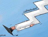 كاريكاتير صحيفة كويتية .. جامعة الكويت فى انحدار بين تصنيفات الجامعات العالمية