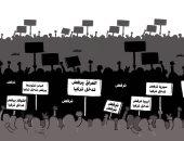 """كاريكاتير إماراتى ..شعوب المنطقة بصوت واحد تصرخ : """"نرفض الإرهاب والتدخل التركى"""""""