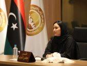 نائبة بالبرلمان الليبى: نبحث عقد جلسة كاملة النصاب القانونى فى القريب العاجل
