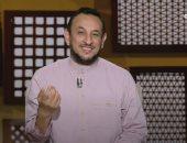 """رمضان عبد المعز: أعظم حق على الرجل هو أمه ورعايتها تدخله الجنة """"فيديو"""""""