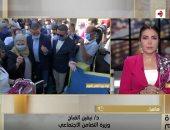 وزيرة التضامن: 200 ألف مواطن بالفيوم يستفيدون من برنامج تكافل وكرامة