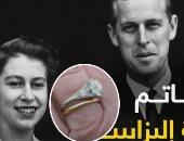 """خاتم الملكة إليزابيث.. نقوش غامضة وإشارات سرية """"فيديو"""""""