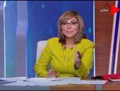 لميس الحديدى عن تجمهر أولياء الأمور أمام المدارس: العيال هيجيلها كورونا بسببكم