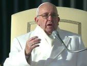 الفاتيكان تبدأ تطعيم المشردين فى الشوارع ومراكز المساعدة ضد كورونا