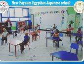 المدارس اليابانية تحدد مواعيد الانصراف تدريجيا لمنع التزاحم وتراعى التباعد..صور