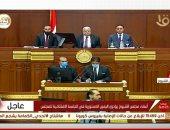 رسالة هامة للمصريين بالخارج حول انتخابات النواب..اعرفها من تليفزيون اليوم السابع