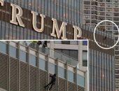 شاب يتسلق برج ترامب الشهير لطلب الحديث مع الرئيس الأمريكى.. فيديو