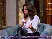 """سارة التونسى: رفضت دورى فى البداية بمسلسل """"ب 100 وش"""""""