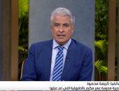 مديرة مدرسة عمر مكرم بالدقهلية بعد عزلها: أنا مش فاشلة وعلمت أجيال كتيرة