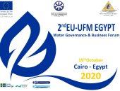 الاتحاد الأوروبى: ندعم مصر لتصبح مركزا إقليميا لنقل المعرفة بإدارة المياه