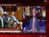 فيبى فوزى: ترشحى لوكالة المجلس كان مغامرة وانتخابى تكريم للمرأة المصرية