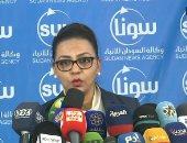 وزيرة المالية السودانية تأمل فى تدفق الاستثمارات الأجنبية