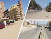 طقس الجمعة.. انخفاض طفيف فى درجات الحرارة والعظمى بالقاهرة 29