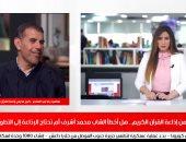 كبير مذيعى القرآن الكريم لتليفزيون اليوم السابع: نرفض اعتذار الشاب الساخر ولازم يتحاسب