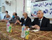 رئيس جامعة المنيا يلتقى طلاب العلوم الجُدد فى اليوم الرابع من بدء الدراسة