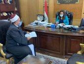 محافظ دمياط تُعلن عن افتتاح 10 مساجد بنطاق المحافظة الجمعة المقبل
