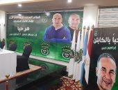 حسام حسن: نتفاوض مع حسام عاشور.. وطلبنا بقاء رزاق من الزمالك