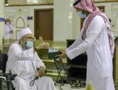 الحرمين تخصص مصلى ومداخل لذوى الإعاقة بالمسجد الحرام.. صور