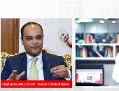 الوزراء: مفيش إجازات بسبب الطقس حتى الآن ويفضل البقاء بالمنازل يوم الجمعة