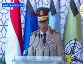 مدير الكلية الحربية: مصر بعظمة شعبها وصلابة جيشها ماضية نحو تحقيق تطلعاتها