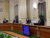 رئيس الوزراء يتابع آخر تطورات أعمال الصندوق السيادى مع وزيرة التخطيط