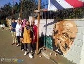 """""""المنسى وطبيب الغلابة والشعراوى"""" جداريات تزين شوارع الدقهلية.. صور"""